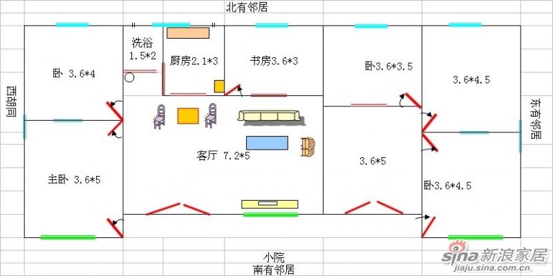 农村一层平房效果图农村二层平房效果图 1层农村平房效果图7; 图片