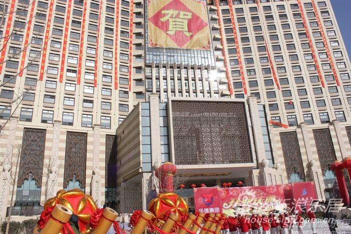 华强建国酒店开业现场