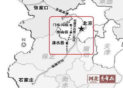 京石二高速最新消息 拟于2月开工 将沿着房山长沟一带进京 新浪房产图片