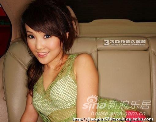 Aizome Kyoko Wallpaper Actresses