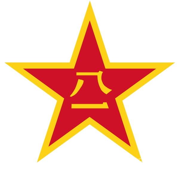 中国人民解放军的军徽和军旗 陆军军旗 海军军旗 空军军旗 新浪房产论图片