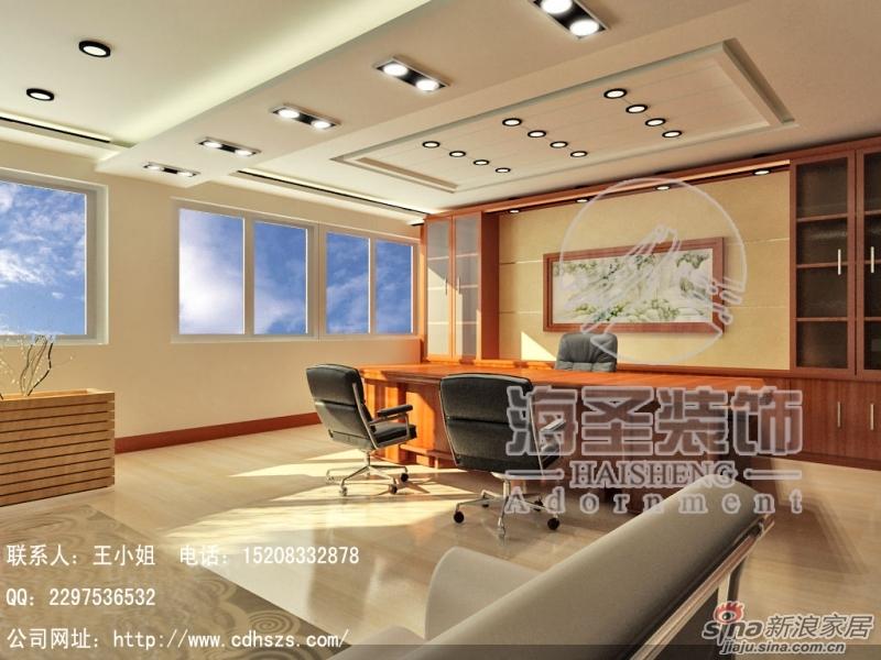 成都办公室装修装饰办公室公司高清图片