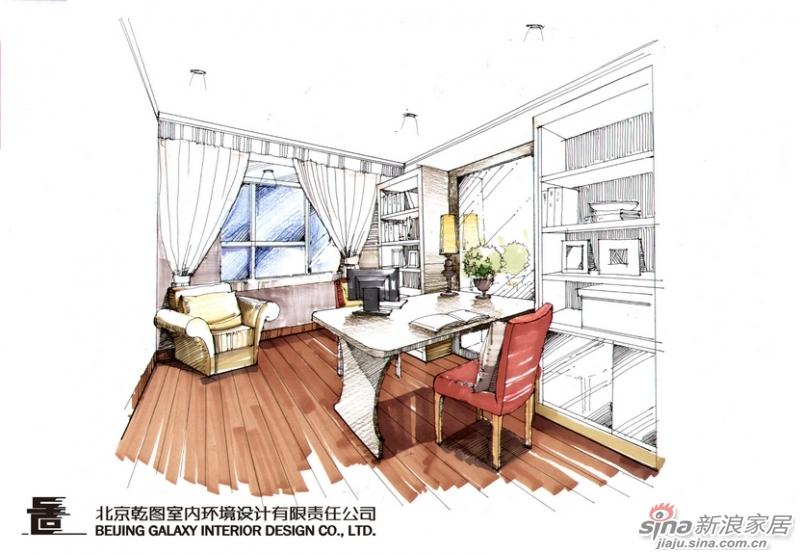 【我爱新设会52期-乾 图 设计田阳】业主: 蜜妮卡; 室内书房手绘图图片