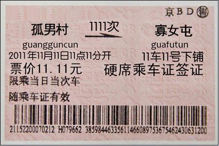 中国人口老龄化_2020中国人口预测