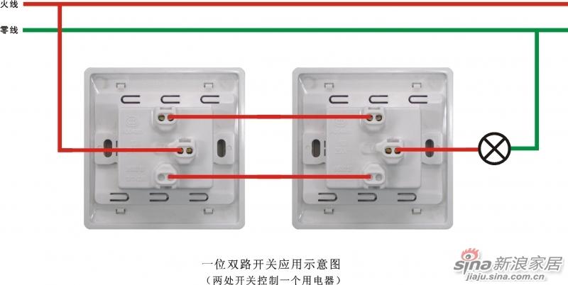 求助一灯三控开关接线图图片