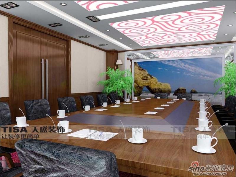 北京前门升旗宾馆会议室现代简约风格设计方案图片