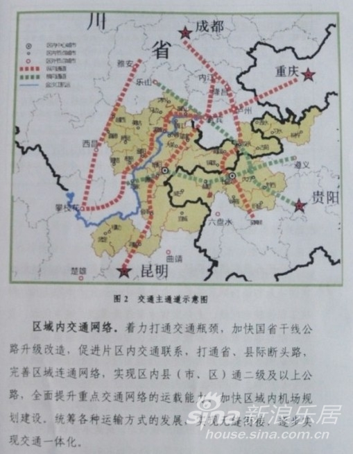 成贵高铁2015年将建成通车