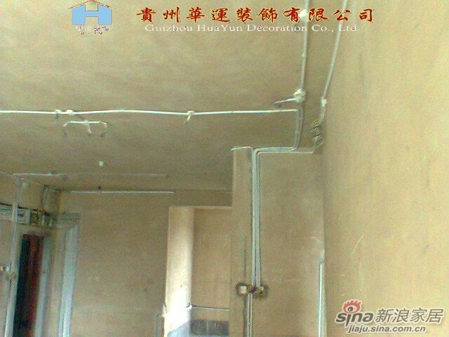 贵阳装修公司哪家最好贵阳装修水电施工标准图片贵州华运装饰公司 高清图片