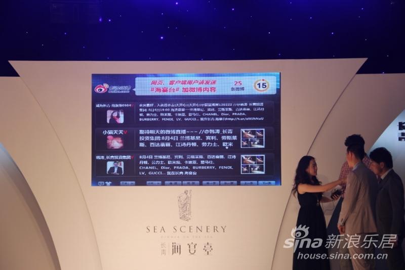 长青海宴台 全球奢侈品私人 鉴赏会精彩花絮!名