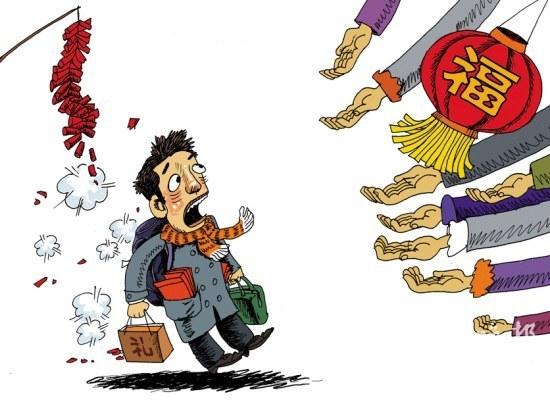 春节回家的烦恼