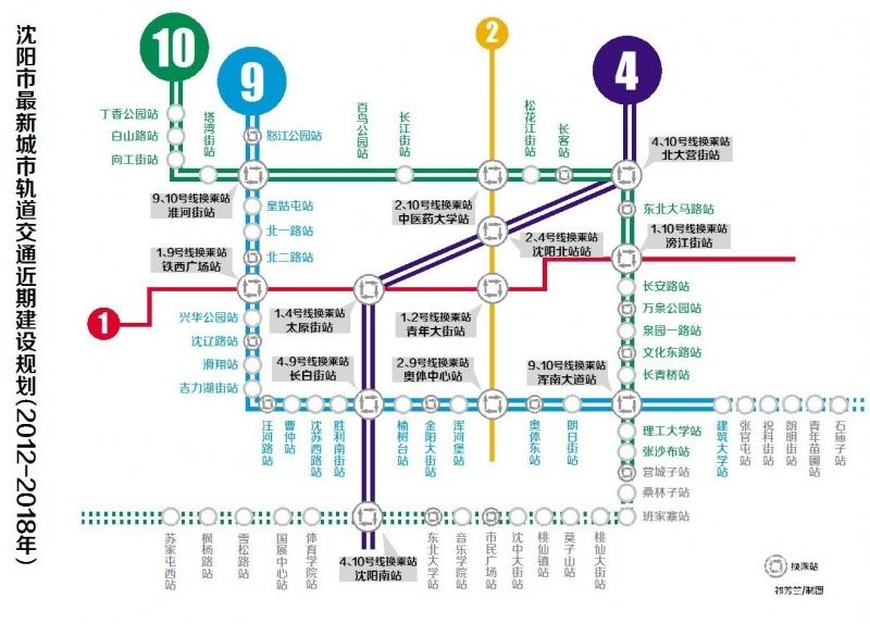 沈阳最新城市轨道交通规划图(2013-2018)