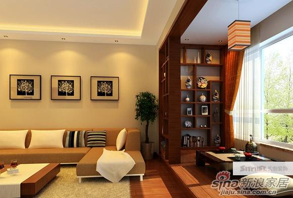 现代中式客厅阳台设计效果图-入户门正对卫生间怎么设计 170平四居室高清图片