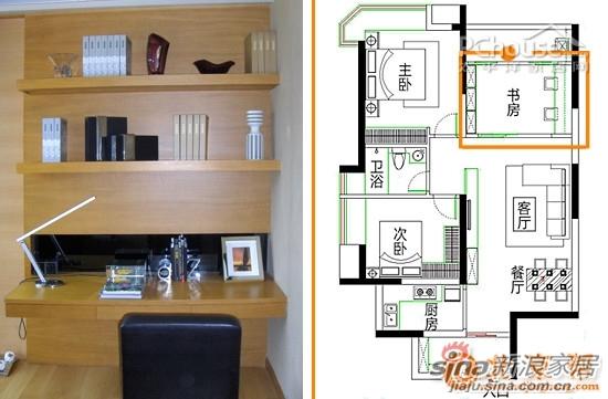 书房增加整面墙的书柜,同时书桌一段可做开放式的层板格架,储藏功