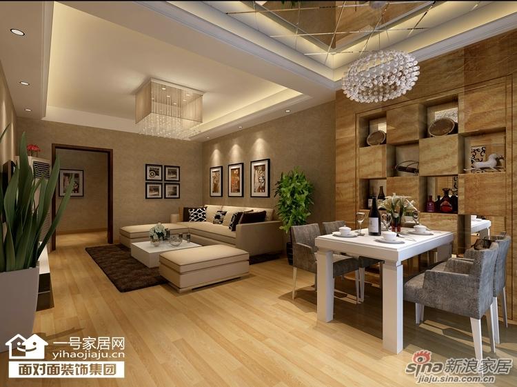 武汉一号家居装修设计珞珈雅苑136平现代简约四室两厅高清图片