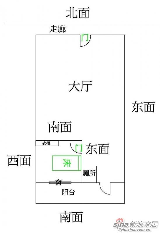 2017年九宫飞星吉凶方位及化解图片