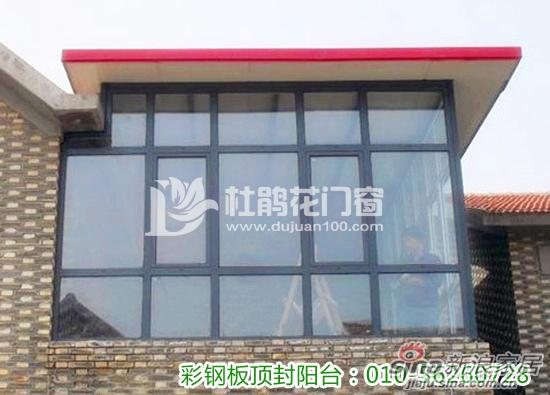 北京德高瓦阳光房多少钱图片