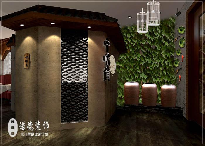 餐饮设计公司 商场餐饮店装修前需要做好什么高清图片