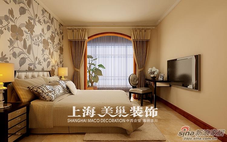 中豪汇景湾80平两室一厅装修样板间高清图片