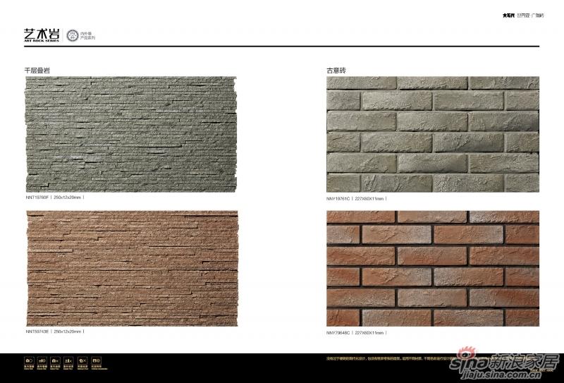 别墅外墙砖效果图 精巧设计打造低调奢华范高清图片