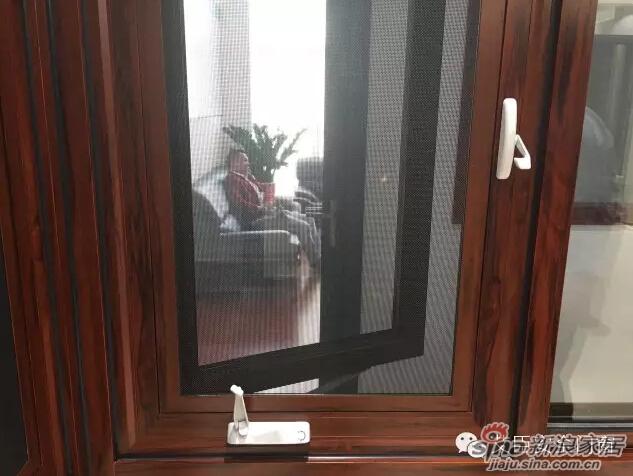 艾臣安全门窗2016新款手摇式断桥窗图片