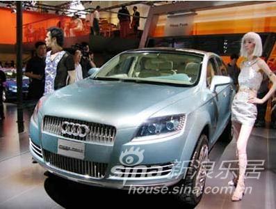 奥迪派克峰(价格:2.7亿元)高清图片