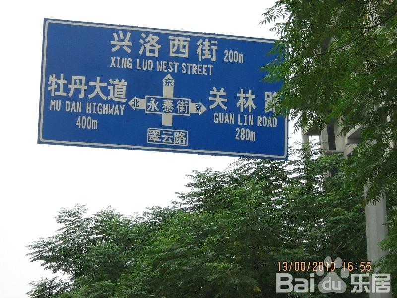 唐城御府 交通图图片 洛阳房地产门户 高清图片