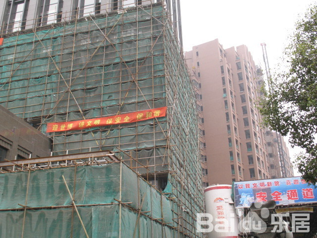 宝华城市花园 样板图片 上海房地产门户
