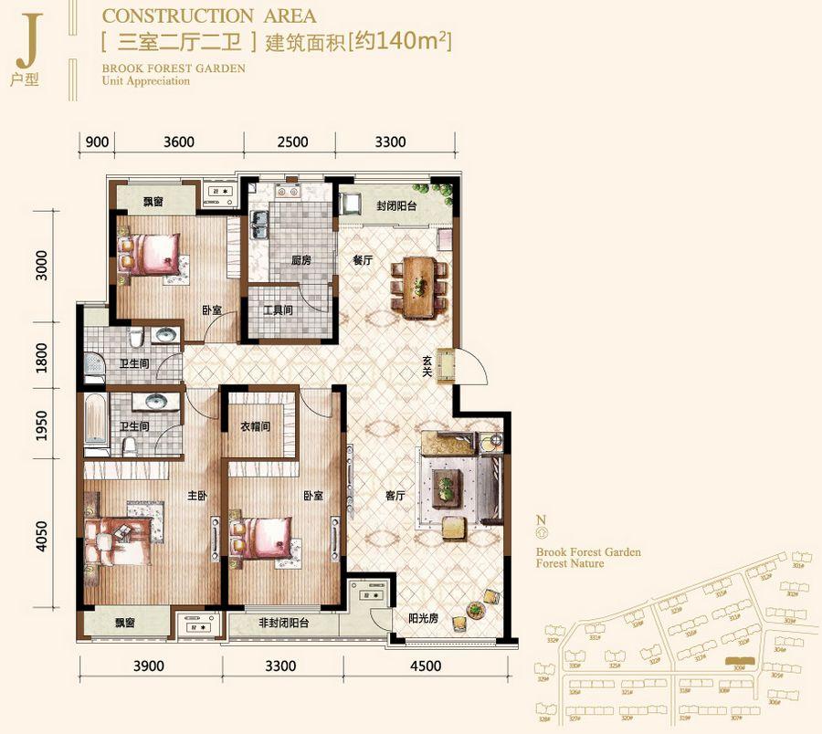 图为 j户型 三室二厅二卫 140平米