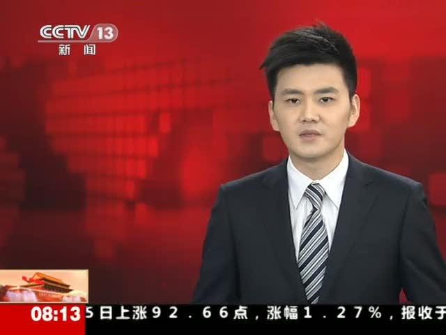 新闻联播剧本_新闻联播ps背景素材图片