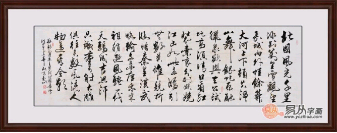 国宾礼书法家观山八尺横幅行书沁园春雪书法欣赏(作品来源:易从网