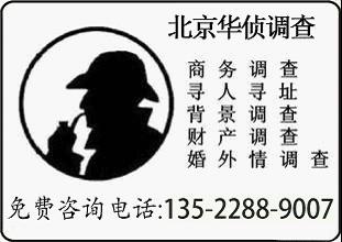 北京婚外情调查公司,100%合法调查取证