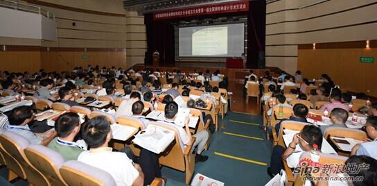 第一届全国钢结构设计学术交流在北京新中式的平面设计图片
