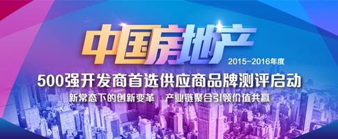 澳门太阳集团登录77139.com