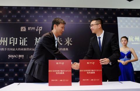 """高端资产托管服务商""""旅居""""进驻杭城 引领房产投资新模式"""