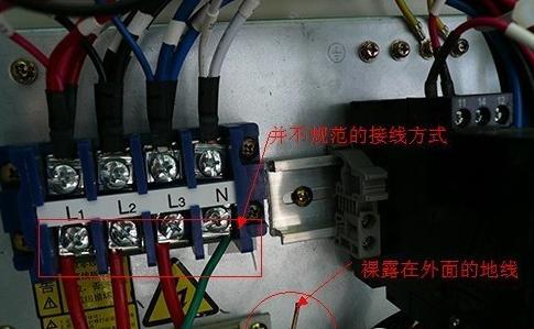 格力空调安装完存在严重安全隐患图片