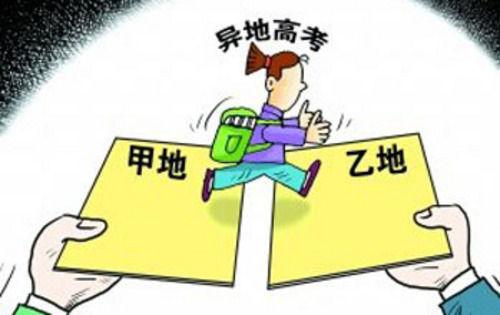 北京广东外地户籍考生明年不能就地报名高考_