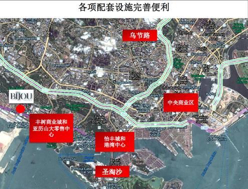 014年发展总蓝图,对未来10到15年如何优化利用新加坡有限的土