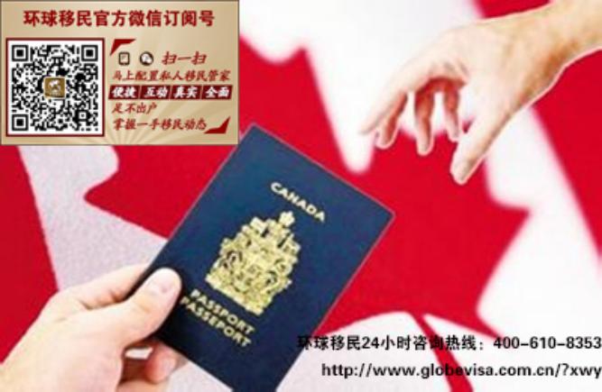 为什么中国人都爱移民加拿大?