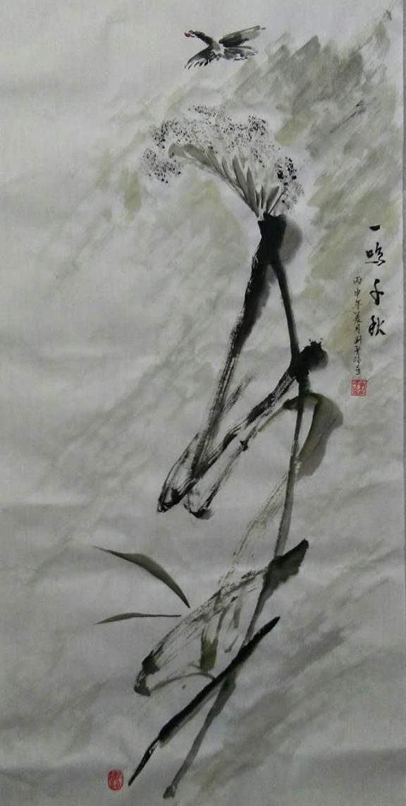 感恩父亲节|刘平禅画慈善拍卖行图片