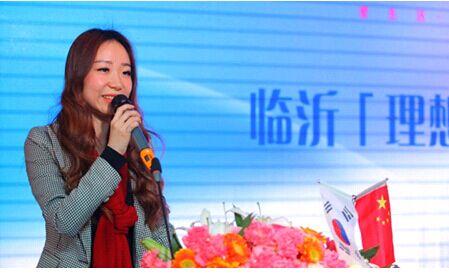 韩国「理想家临沂城」签约地产_新浪仪式网公嘉典家具图片
