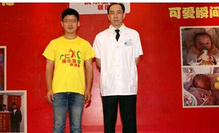 无精症患者试管婴儿失败 杭州广仁医院成功治