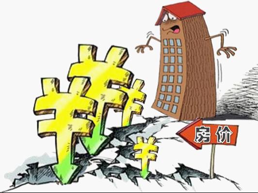 专家刘磊解析:人民币贬值,房价不变也是变!