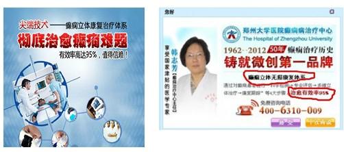 治疗癫痫排行榜_郑州大学医院自夸治疗癫痫全国排名第一