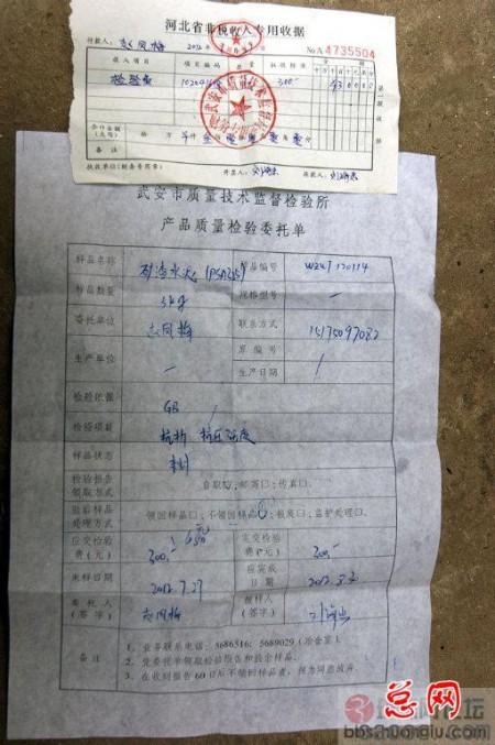 武安阳邑镇北丛井村水泥浇铸 房顶现裂纹华冶水泥质量有问题图片
