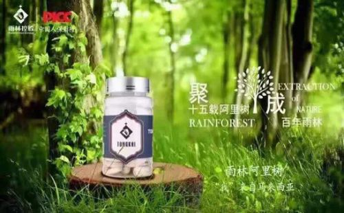 http://upload.haijiangzx.com/2016/0720/1468987111577.jpg