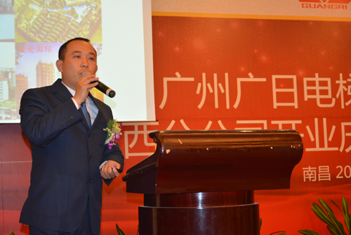 广州广日电梯工业有限公司江西分公司盛大开业