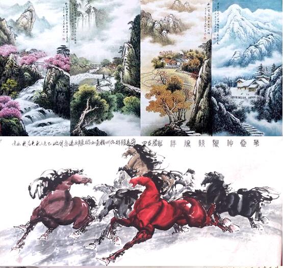 书画情怀 中国雄风