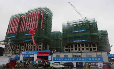 中建八局青浦保障房项目主体结构封顶 售楼处