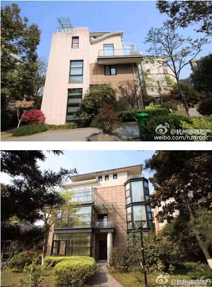 杭州顶级豪宅之中大吴庄联体排屋出售挂牌